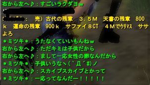 2008-07-07 00-17-01