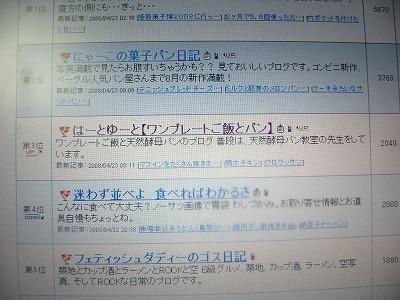 myspace 002