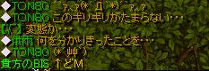RedStone 08.03.11[21]