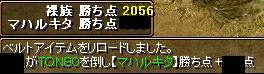 RedStone 08.03.11[22]