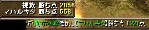 RedStone 08.03.11[23]