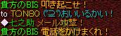RedStone 08.02.16[05]2