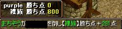 RedStone 08.02.16[16]