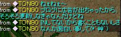 RedStone 08.03.16[00]