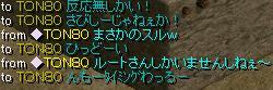 RedStone 08.03.13[00]