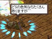 RedStone 08.03.14[11]
