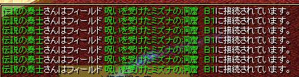 RedStone 08.07.12[03]