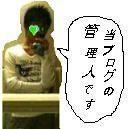 (鋼'A`)ノ