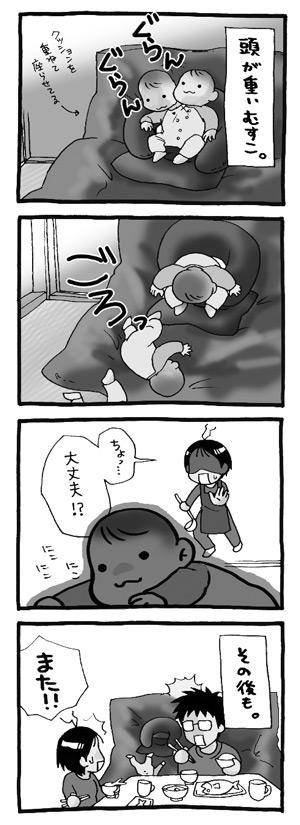 a-blog076.jpg