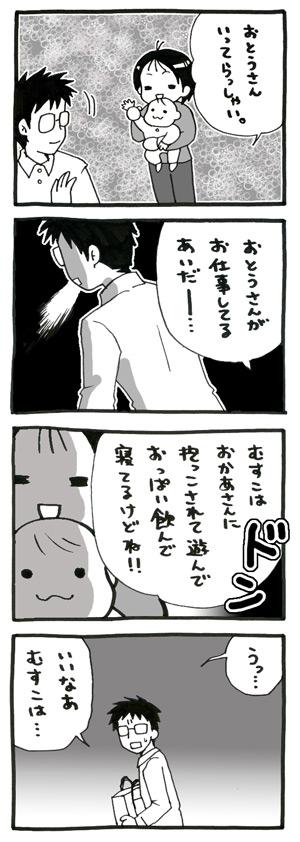 a-blog077.jpg