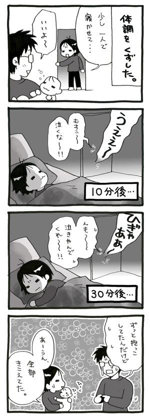 a-blog080.jpg