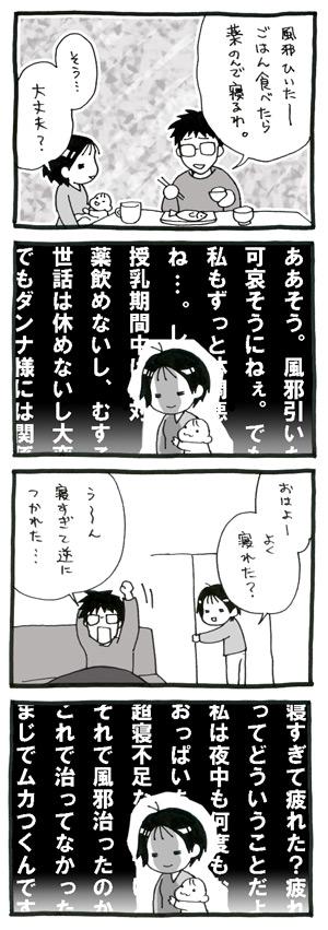 a-blog082.jpg