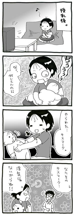 a-blog083.jpg