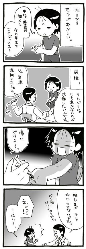 a-blog089.jpg