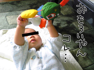 a-blog093.jpg