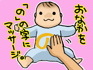 a-blog103.jpg