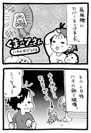 a-blog109.jpg