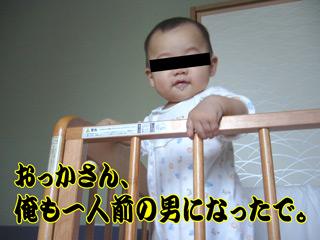 a-blog114.jpg