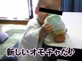 a-blog116.jpg