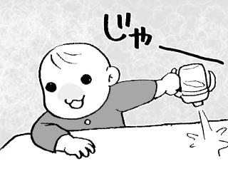 a-blog117.jpg