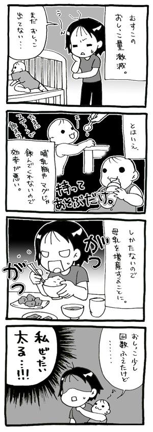 a-blog119.jpg