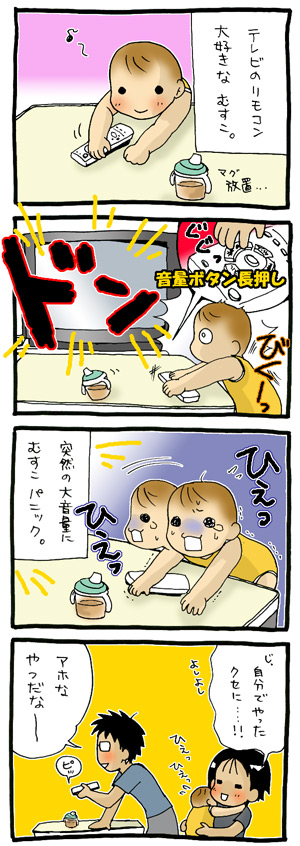 a-blog122.jpg