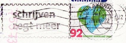 オランダ切手2