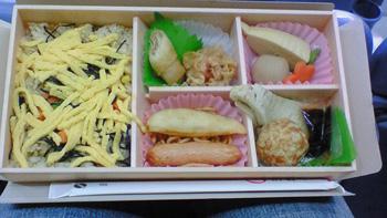 京セラ弁当2