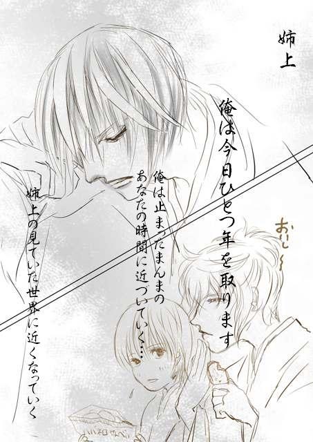 沖田誕生4up