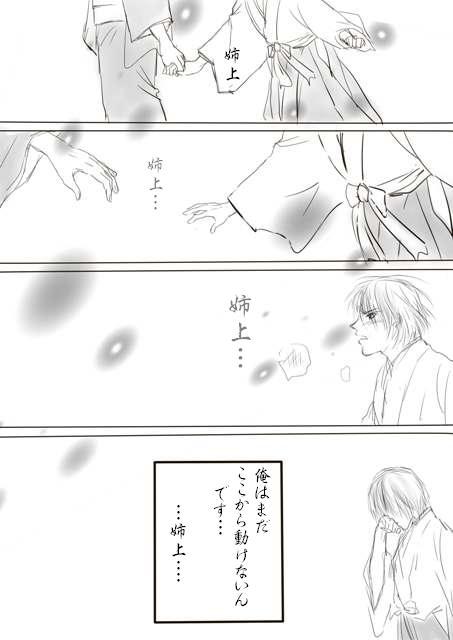 沖田誕生8up