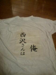 ハムTシャツ