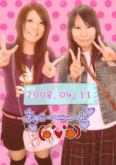 2008.4.11ゆきちゃん