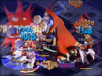 TWCI_2008_4_1_14_3_14.jpg