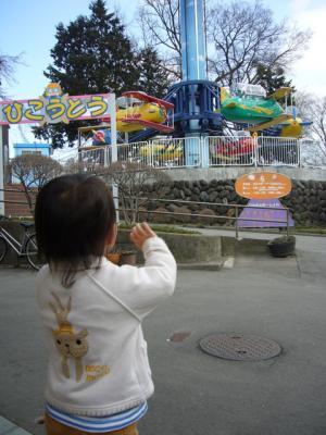 ゆうえんち Lunar Park るなぱあく