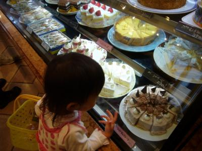 手創りケーキ工房 ラムール