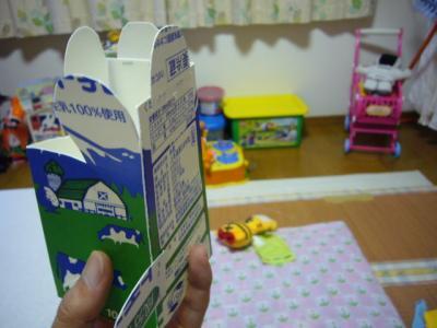 牛乳パック うさぎさん
