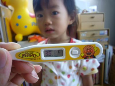 ムヒ アンパンマン 体温計