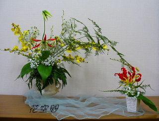 20080408003.jpg