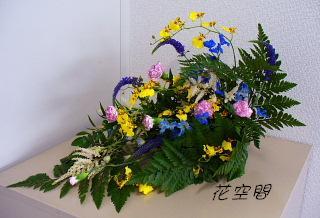 20080605011.jpg