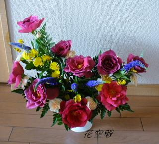 20080606001.jpg