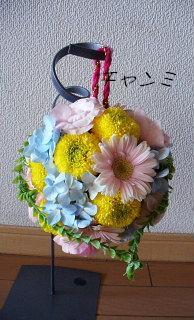20080701007.jpg