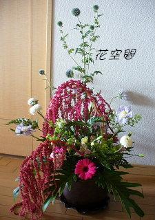 20080715003.jpg