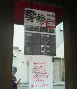 kenzan.jpg