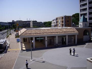 グリーンライン北山田駅