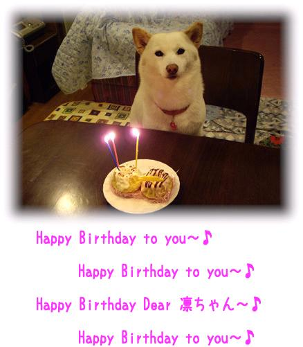 Happy Birthday to 凛ちゃん♪