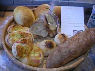 なーさんにパンお届け 006