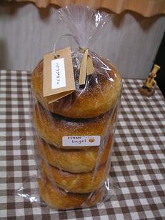 えみさん・絵里ちゃん・園長さんパン 002