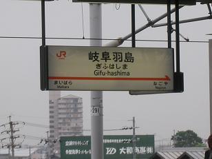 うた・たね京都旅2008 002