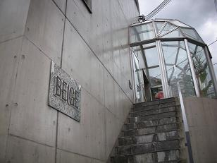 うた・たね京都旅2008 026
