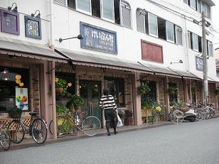 うた・たね京都旅2008 030
